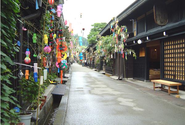 San-machi