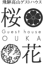 Hida takayama Guest house Hostel OUKA